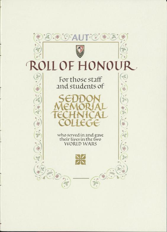 AUT Roll of Honour